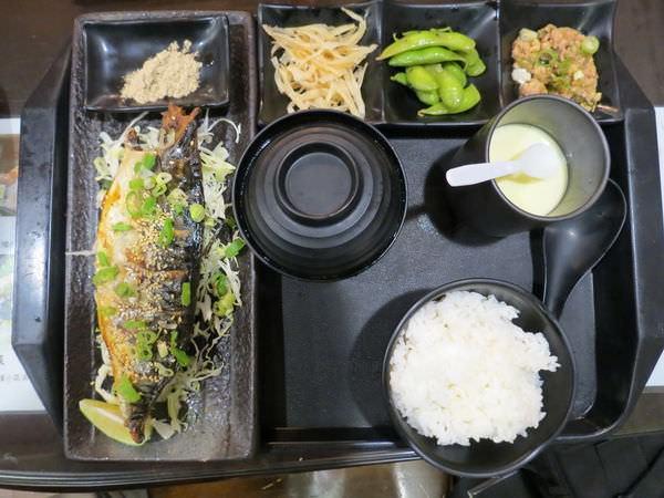 念戀小館, 日式一夜干定食
