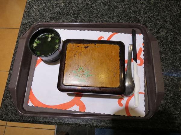東京王子日式拉麵專賣@美麗華店, 擺盤