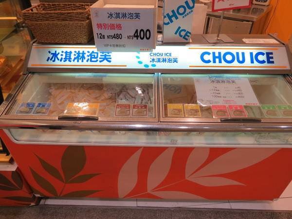 廣田洋菓子@美麗華店, 台北市, 中山區, 敬業三路