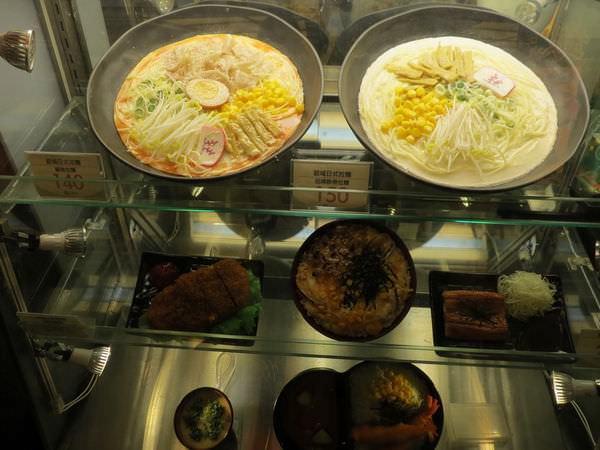 銀城日式拉麵@京華城店, 食物模型