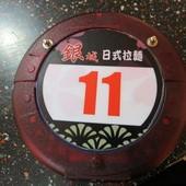 京華城, 美食街, 銀城日式拉麵, 台北市, 松山區, 八德路.市民大道