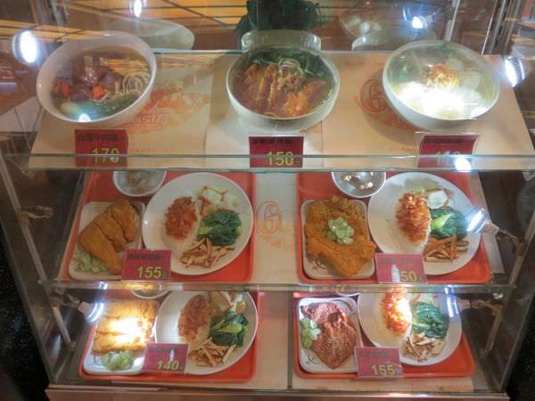 金軒排骨@京華城店, 食物模型