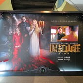 Movie, Crimson Peak / 腥紅山莊 / 猩红山峰 / 血色莊園, 廣告看板, 日新秀泰