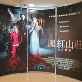 Movie, Crimson Peak / 腥紅山莊 / 猩红山峰 / 血色莊園, 廣告看板, 微風國賓