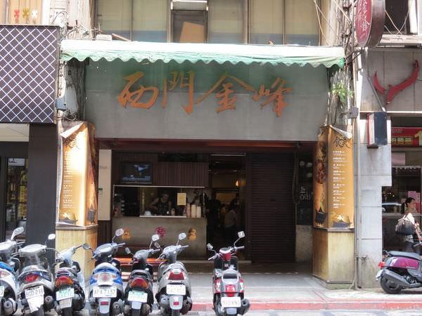 西門金峰魯肉飯(西門店), 台北市, 萬華區, 昆明街