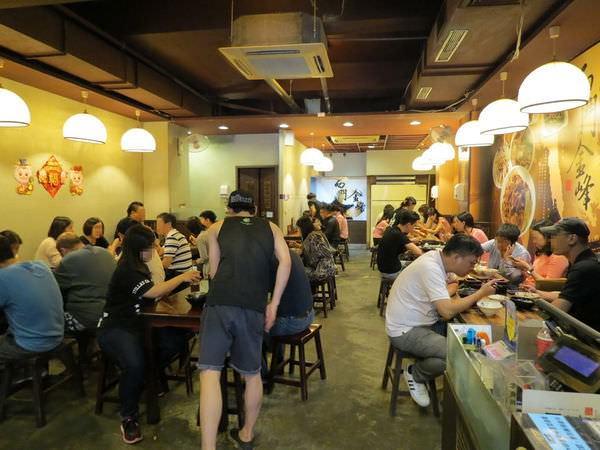 西門金峰魯肉飯(西門店), 用餐環境