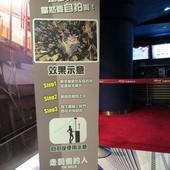 Movie, The Walk / 走鋼索的人 / 云中行走 / 命懸一線, 廣告看板, 美麗華影城
