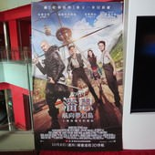 Movie, Pan / 潘恩:航向夢幻島 / 小飞侠:幻梦启航 / 小飛俠:魔幻始源, 廣告看板, 美麗華影城