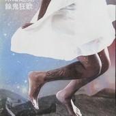 第22屆台灣國際女性影展, 海報&手冊
