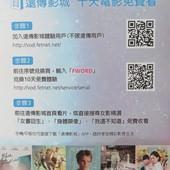 第22屆台灣國際女性影展, DM