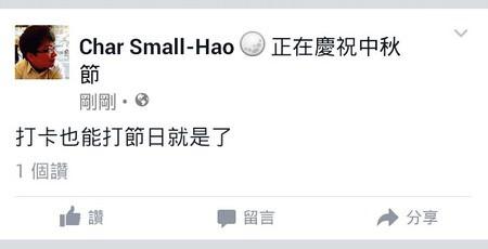 臉書(Facebook), 動態, 新功能, 狀態新增節日