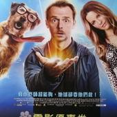 Movie, Absolutely Anything / 超能玩很大 / 魔法教师, 優惠卷