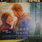 Movie, Far from the Madding Crowd / 遠離塵囂:珍愛相隨 / 远离尘嚣 / 瘋戀佳人, 廣告看板, 喜滿客