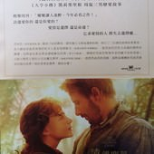 Movie, Far from the Madding Crowd / 遠離塵囂:珍愛相隨 / 远离尘嚣 / 瘋戀佳人, 電影DM