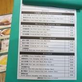 添好運點心專門店@台北信義店, 點菜單