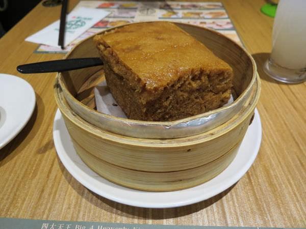 添好運點心專門店@台北信義店, 餐點, 香滑馬來糕