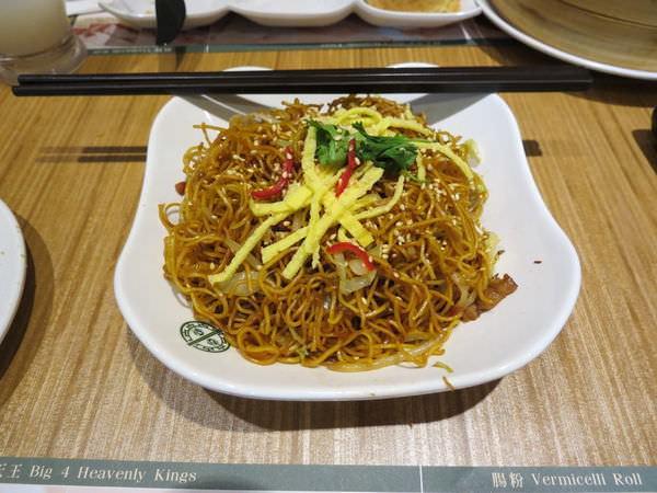 添好運點心專門店@台北信義店, 餐點, 鼓油王炒麵