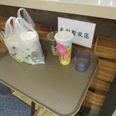 添好運點心專門店@台北信義店, 用餐環境, 飲料暫放區