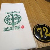 添好運點心專門店@台北信義店, 用餐環境, 桌數