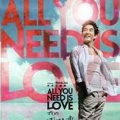 Movie, 落跑吧愛情 / 落跑吧爱情 / All You Need is Love, 電影海報