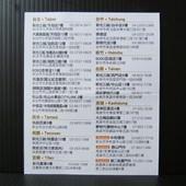 勝博殿日式炸豬排@台北中信店, 名片