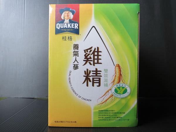 桂格養氣人蔘雞精,全國第一瓶獲得顧肝、抗疲勞雙效認證的雞精