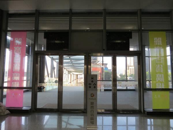 板橋秀泰影城, 2F, 連通走道(空廊)