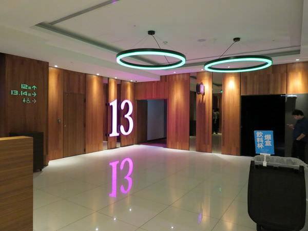 板橋秀泰影城, 4F, 大廳