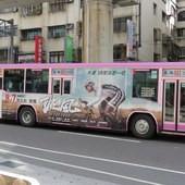 Movie, 破風 / 破风 / To The Fore, 廣告看板, 公車, 康寧路三段