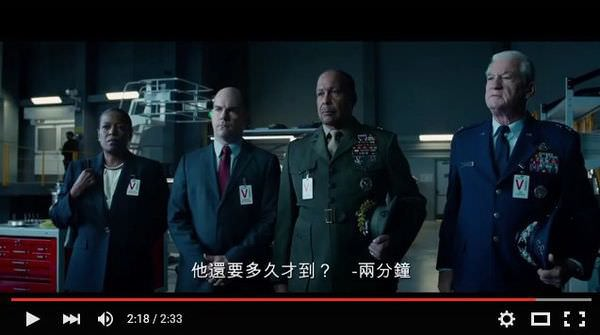 Movie, The Fantastic Four / 驚奇4超人2015 / 神奇四侠2015 / 神奇4俠, 電影預告