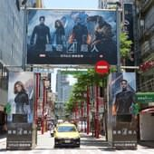 Movie, The Fantastic Four / 驚奇4超人2015 / 神奇四侠2015 / 神奇4俠, 廣告看板, 西門町電影街