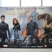 Movie, The Fantastic Four / 驚奇4超人2015 / 神奇四侠2015 / 神奇4俠, 廣告看板, 板橋秀泰