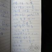 Movie, あん / 戀戀銅鑼燒 / An / 澄沙之味, 心得速記