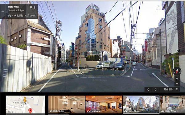 Google, Hotel Atlas