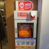 東南亞秀泰影城, AED