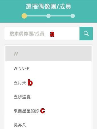 App, Mydol (KPOP STAR 解鎖屏幕), 基本設定