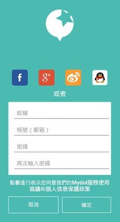 App, Mydol (KPOP STAR 解鎖屏幕), 註冊