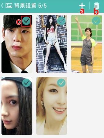App, Mydol (KPOP STAR 解鎖屏幕), 功能設定