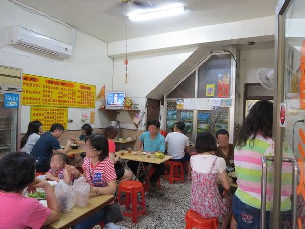 家香麵食館, 用餐環境