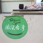 枝仔冰城(旗山總店), 用餐環境