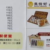枝仔冰城(旗山總店), 名片