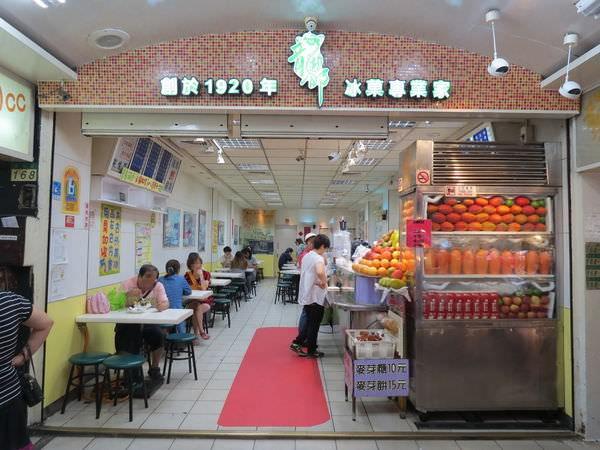 龍都冰菓專業家, 台北市, 萬華區, 廣州街168號