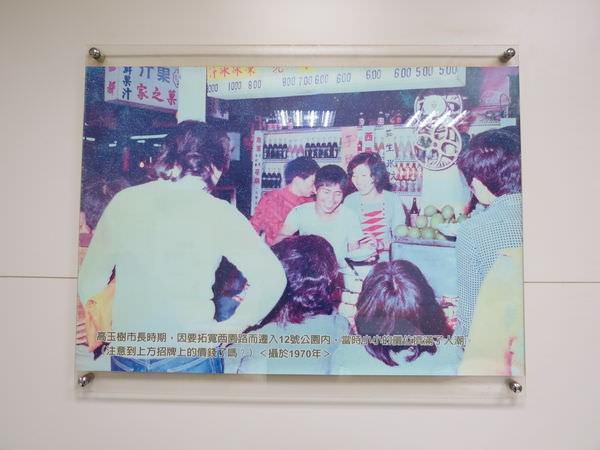 龍都冰菓專業家, 用餐空間, 歷史照片