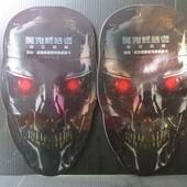 Movie, Terminator: Genisys / 魔鬼終結者:創世契機 / 终结者:创世纪 / 未來戰士:創世智能, 特映會, 電影票