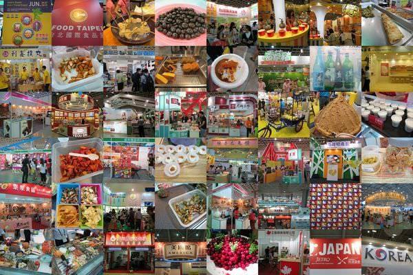 2015年台北國際食品展, 南港展覽館