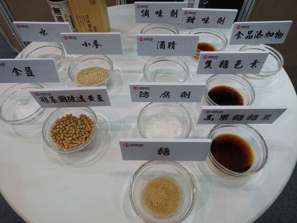 金蘭無添加原味醬油新品發表會, 2015年台北國際食品展