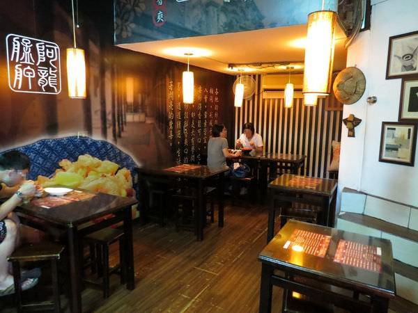 艋舺阿龍炒飯專門店, 用餐空間