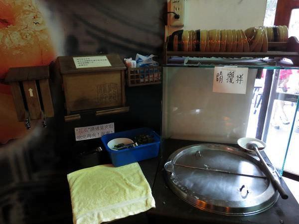 艋舺阿龍炒飯專門店, 用餐空間, 熱湯
