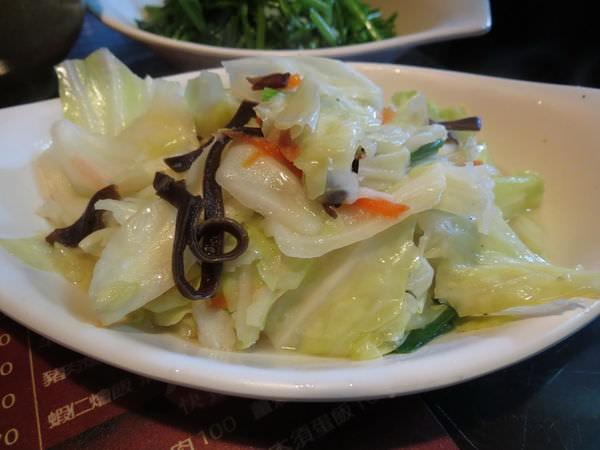艋舺阿龍炒飯專門店, 高麗菜