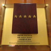 新竹老爺酒店, 星等, 五星級